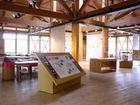 瀬戸内海国立公園 五色台ビジターセンター