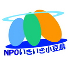 NPOいきいき小豆島